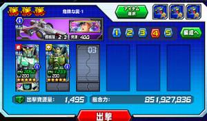 Hensei032901