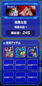 Housyu032902