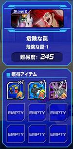 Housyu033001
