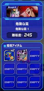 Housyu033002