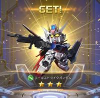 Gunhe040804