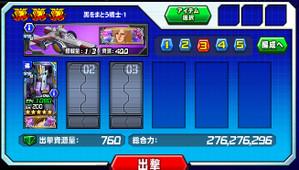 Hensei050701