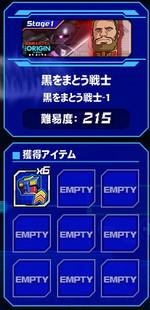 Housyu050801