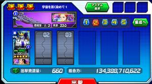 Hensei051001