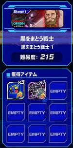 Housyu051001