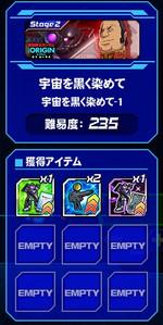 Housyu051002