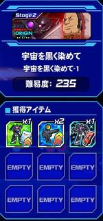 Housyu051003