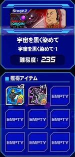 Housyu051004
