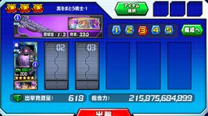 Hensei051102