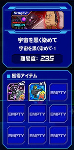 Housyu051005
