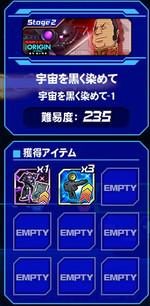Housyu051101