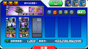Hensei051401_2