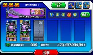Hensei051501