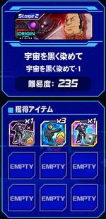 Housyu051601
