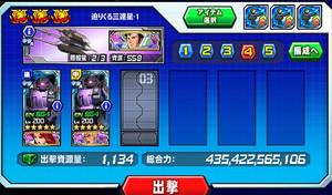 Hensei051901