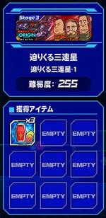 Housyu051902