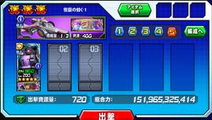 Hensei052201