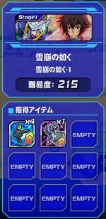 Housyu052201