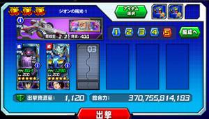 Hensei052501
