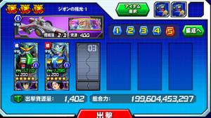 Hensei052503