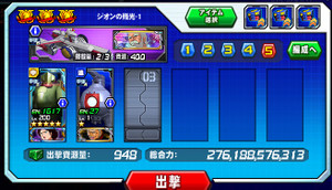 Hensei052505