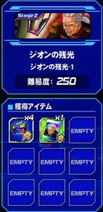 Housyu052504