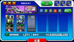 Hensei052802
