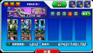 Hensei052804