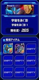 Housyu052801