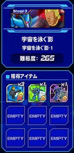 Housyu052803
