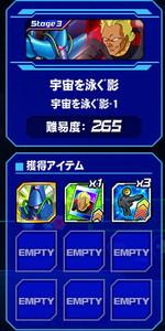Housyu052804