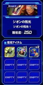 Housyu053002