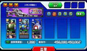 Hensei060601