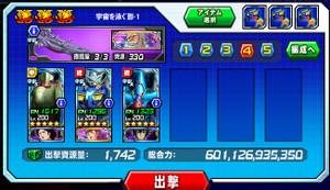 Hensei061801