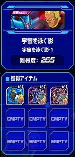 Housyu061803