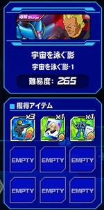 Housyu061804
