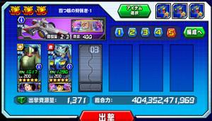 Hensei062001