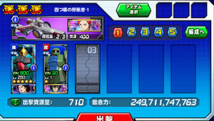 Hensei062101