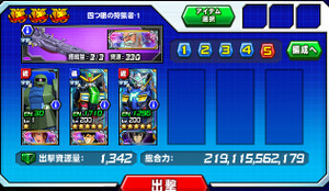 Hensei062103
