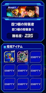 Housyu062104