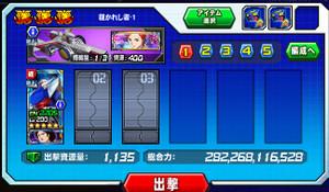 Hensei062501