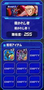 Housyu062501