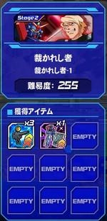 Housyu062502