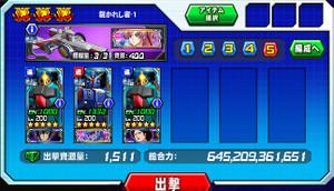 Hensei062601