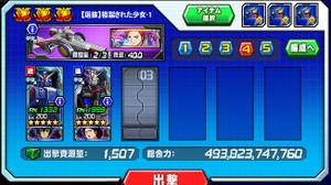 Hensei070201