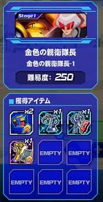 Housyu070401