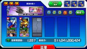 Hensei070806