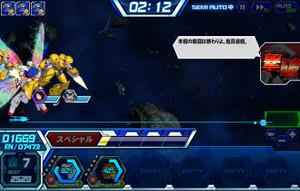 Hensei070807