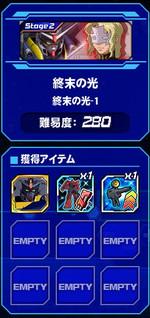 Housyu070801