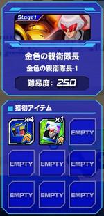 Housyu071401